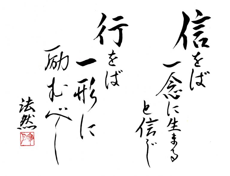 hounen_katsura