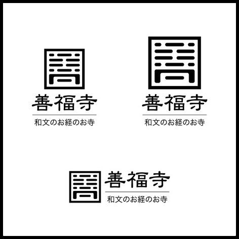 zenpukuji-logo1