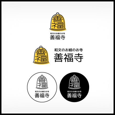 zenpukuji-logo2